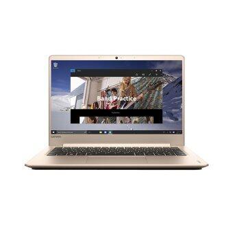 Lenovo แล็ปท็อป รุ่น 710S-13IKB I5-7200U/4G/256SSD (สีทอง)