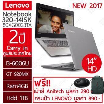"2561 Lenovo 80XG0023TA 14""HD / i3-6006U / GT920MX / 4GB / 1TB / DOS / 2Y"