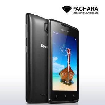 ราคา Lenovo A1000 Black ประกันศูนย์