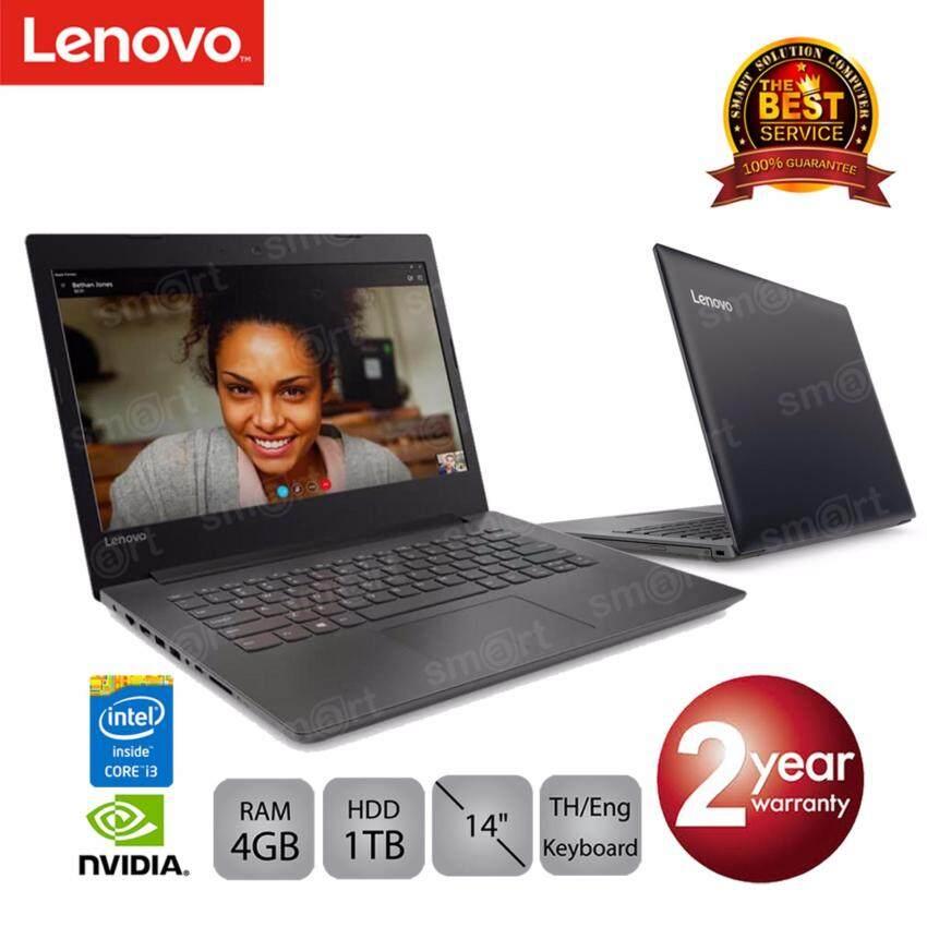 Lenovo IdeaPad 320-14ISK (80XG0024TA) i3-6006U4GB1TBGeForce 920MX14DOS (Black)