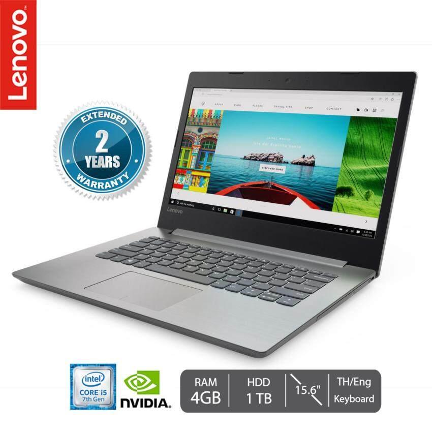 Lenovo IdeaPad 320-15IKBN (80XL00A7TA) i5-7200U4GB1TBGT 940MX15.6DOS (Blizzard White)