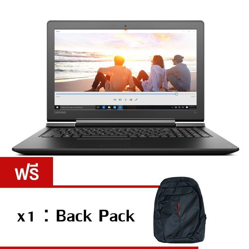 Lenovo IdeaPad 700-15(80RU000RTA) i7-6700HQ 4GB 1TB N16P-GT4GB 15.6' Win10 (Black) ฟรี 1X: Back Pack