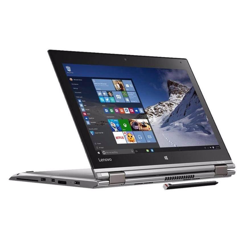 Lenovo ThinkPad Yoga 260 2-in-1 12.5 inch HD TOUCH/i5-6200U/4GB DDR4/128GB SSD/Win 10 Pro Laptop