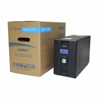 ขอเสนอ LEONICS เครื่องสำรองไฟ UPS USV-1000