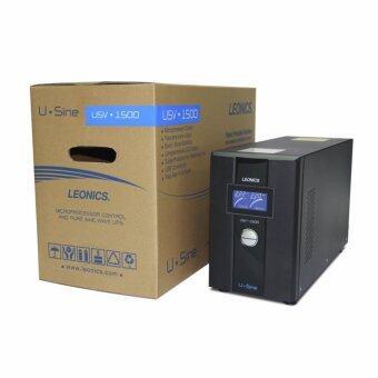 LEONICS เครื่องสำรองไฟ UPS USV-1500