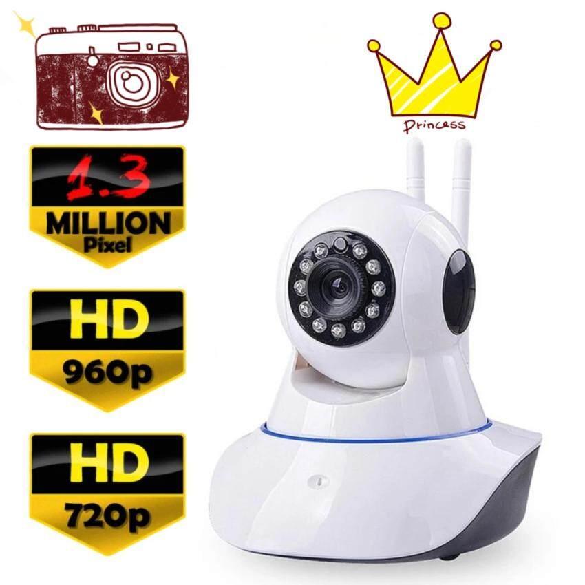 Lephone HD P2P กล้องวงจร ปิด IP Camera Support 128GB รุ่น T8610-Q5 – สีขาว