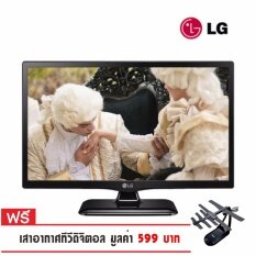 LG 24MT47A PERSONAL TV / MONITOR 23.6 นิ้ว