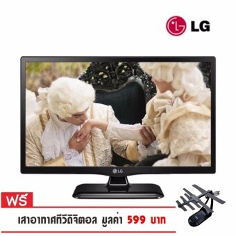 LG 24MT47A PERSONAL TV / MONITOR 23.6 นิ้ว