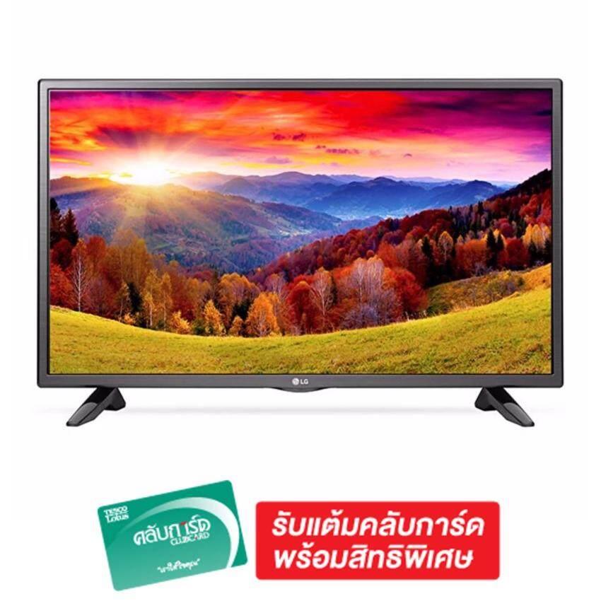 แนะนำ LG LED HD TV 32 รุ่น TV 32LH510D ข้อมูล
