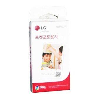 Lg Pocket Popo Photo Printer Photo Paper 30 Sheets Zero-Ink - Intl