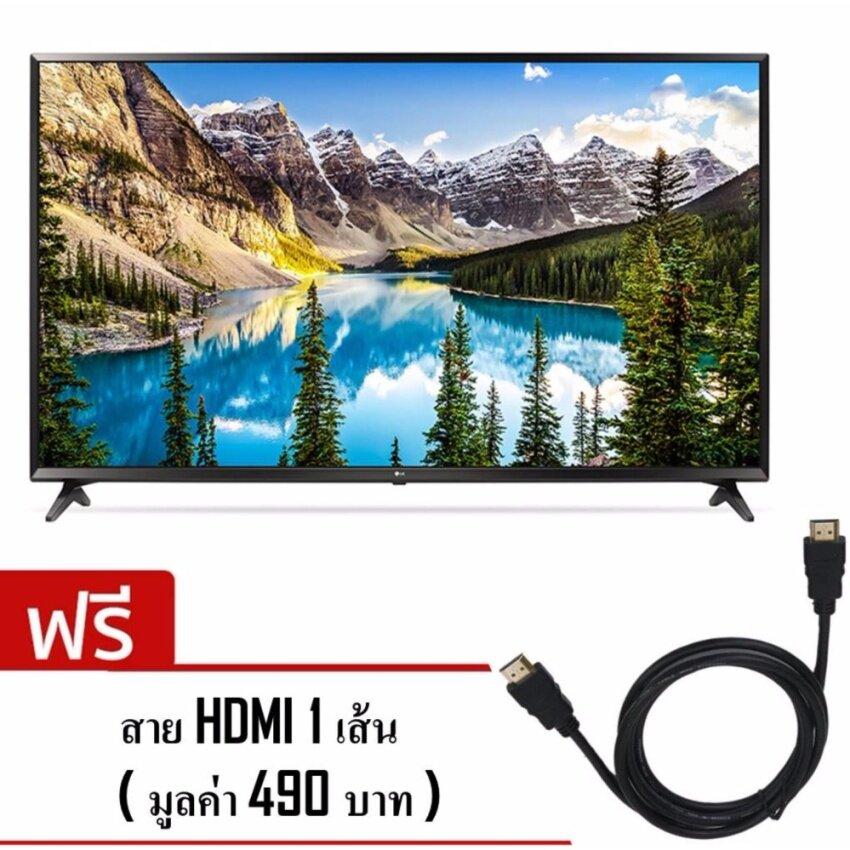 แนะนำ LG UHD Smart TV 43 นิ้ว รุ่น 43UJ630T แถม HDMI 1 เส้น มูลค่า 490 บาท แนะนำ