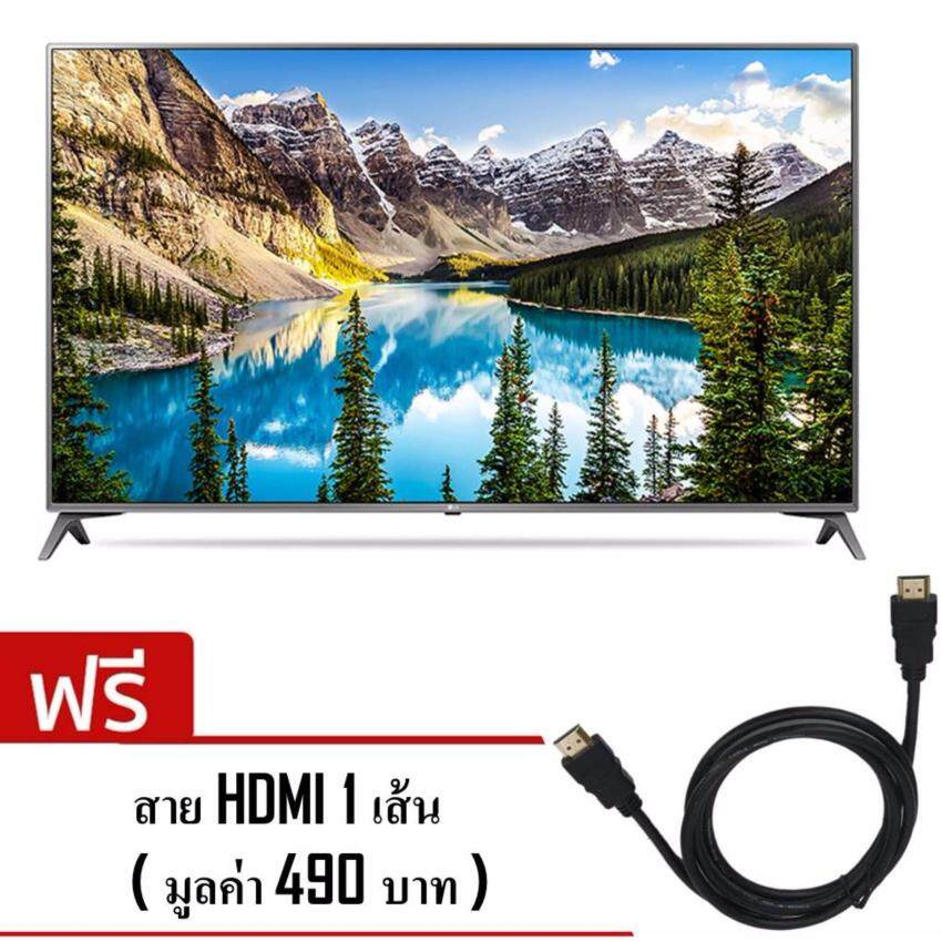 แนะนำ LG UHD Smart TV 49 นิ้ว รุ่น 49UJ652T แถม HDMI 1 เส้น มูลค่า 490 บาท เปรียบเทียบราคา
