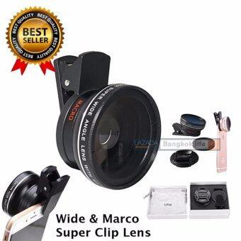 LIEQI รุ่น LQ-027 เลนส์เสริมมือถือ 2 in 1 Super wide angle 0.45x & Macro 10x Lens