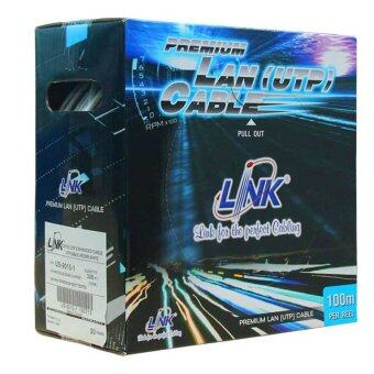 Link CAT5E (350 MHz) UTP Cable (100M) US-9015-1