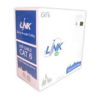 ต้องการขาย LINK สายแลน CAT6 305ม. (ภายในอาคาร) รุ่น LINK US-9116