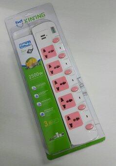 ประกาศขาย Lotte รางปลั๊กไฟ 5 ช่อง + 2 USB สวิตซ์แยก ยาว 3 เมตร (White)