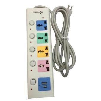 ราคา Lumira ปลักไฟ แบบ 4 ช่อง 2 USB รุ่น L604U (3 เมตร) white