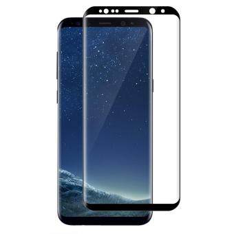 LUOWAN Galaxy S8 Tempered Glass Screen Protector,3D Full Coverage Screen Protector for Galaxy S8 (Midnight Black)