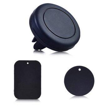 เสนอราคา ตัวยึดมือถือ แท่นจับมือถือในรถ Magnetic Holder แม่เหล็กระบบ EMagnet (สีดำ)