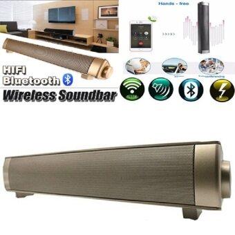 LP-08 Smart Bluetooth Speaker ลำโพงไร้สายแบบไร้สายกล่อง Hifi ลำโพงซับวูฟเฟอร์ Bluetooth ลำโพงกล่องเสียงสเตอริโอแบบพกพาลำโพงไร้สายสำหรับโทรศัพท์สมาร์ทโฟนคอมพิวเตอร์โทรทัศน์สีทอง - intl