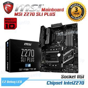 Mainboard MSI Z270 SLI PLUS