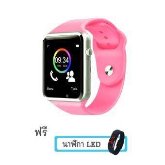 Maker นาฬิกาโทรศัพท์ Bluetooth Smart Watch รุ่น A1 Phone watch(Pink) แถมฟรี นาฬิกาLEDระบบสัมผัส(คละสี)