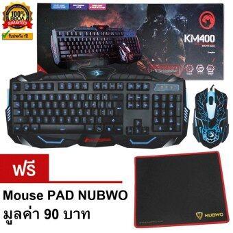 Marvo Marvo ชุด keyboard คีย์บอร์ด + mouse เมาส์ ไฟ 3 สี รุ่น KM400 พร้อมแผ่นรองเมาส์ NUBWO