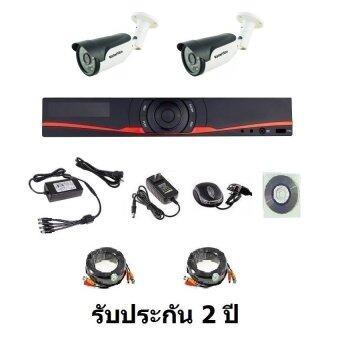ประกาศขาย Mastersat ชุดกล้องวงจรปิด CCTV AHD 1 MP 720P 2 จุด กระบอก 2 ตัวพร้อมสายสำเร็จ ติดตั้งได้ด้วยตัวเอง
