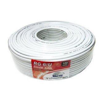 Mastersat สาย RG6 ชิลล์ 64% PVC 6.8 mm. ยาว 50 เมตร สำหรับ จานดาวเทียม ทีวีดิจิตอล ทุกยี่ห้อ รุ่น CC5064 (สีขาว)