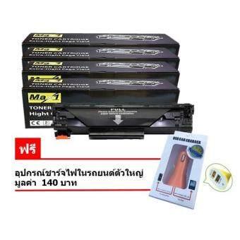 ประเทศไทย Max1 หมึกพิมพ์เลเซอร์ Brother DCP-9020CDW (TN-261 BK, C, Y, M) ดำ,ฟ้า,เหลือง,แดง