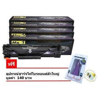 2561 Max1 หมึกพิมพ์เลเซอร์ Color Laser ShotMF 8010 (Cart-416BK,Cart-416C,Cart-416Y,Cart-416M) ดำ,ฟ้า,เหลือง,แดง