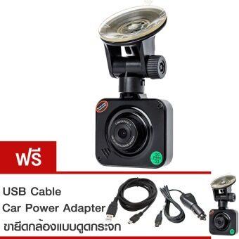 Maxview กล้องติดรถยนต์ car cameras