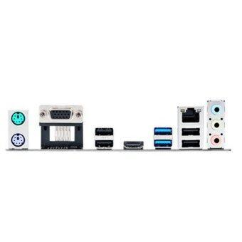 MB ASUS H110M-E/M.2 USB3.0