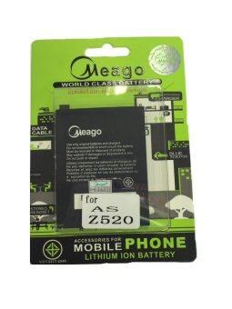 Harga Meago phone battery for AS Z520