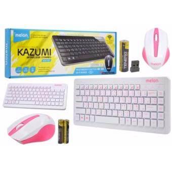 ซื้อ/ขาย Melon Keyboard+Mouse Wireless Combo Melon KAZUMI คีย์บอร์ด+เมาส์ ไร้สาย รุ่น MKM-400