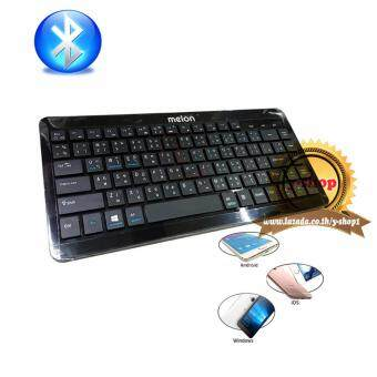Melon mk-410 bluetooth 3.0 keyboard for ios android windows ภาษาไทย