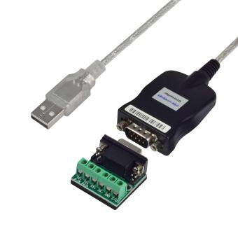 MENGS® USB 2.0 To RS232/ RS485 / RS422 DB9/M Serial Port DeviceConverter With 1M Adapter Cable