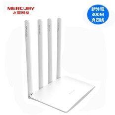 โปรโมชั่นรับปีใหม่ซื้อ Mercury MW325R Four-antenna Fiber