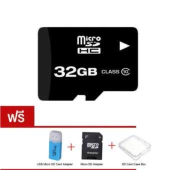 Harga Micro SD Card 32 GB Class 10 Fast Speed+Micro SD Adapter+SD CaseBox+USB Micro SD Card Adapter
