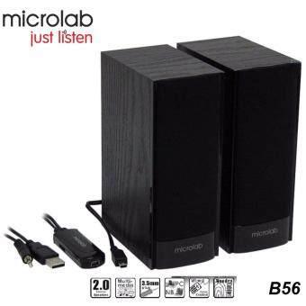 ซื้อ/ขาย Microlab B56 Speaker 2.0 ลำโพงสำหรับคอมพิวเตอร์/โน๊ตบุค/สมาร์โฟน เล็ก กะทัดรัด รับประกันศูนย์ 1 ปี