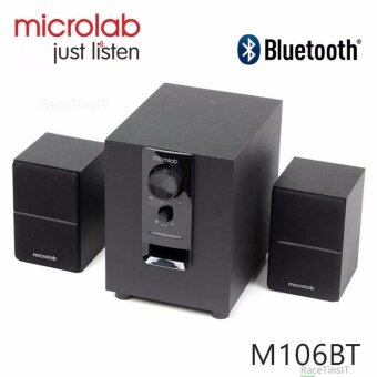 Microlab M-106BT ลำโพงบลูทูธคุณภาพ wireless Bluetooth 4.0