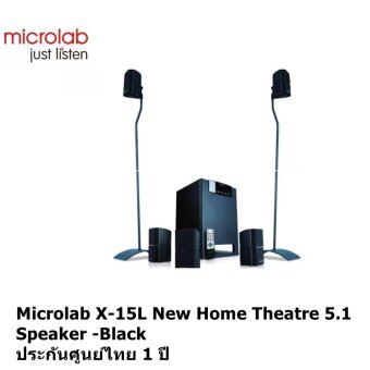 Microlab X-15L Home Theater 5.1 Speaker -Black