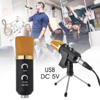 ไมโครโฟน ไมโครโฟนบันทึกเสียง Microphone Condenser USB Recording Microphone สำหรับ KTV PC Laptop Computer พร้อมขาตั้งไตรพอด