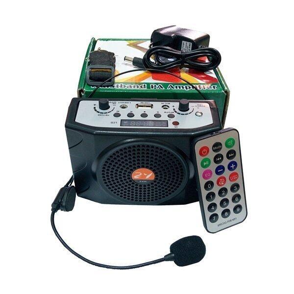 Microphone ลำโพงช่วยสอนพกพา รุ่น E-898 - สีดำ