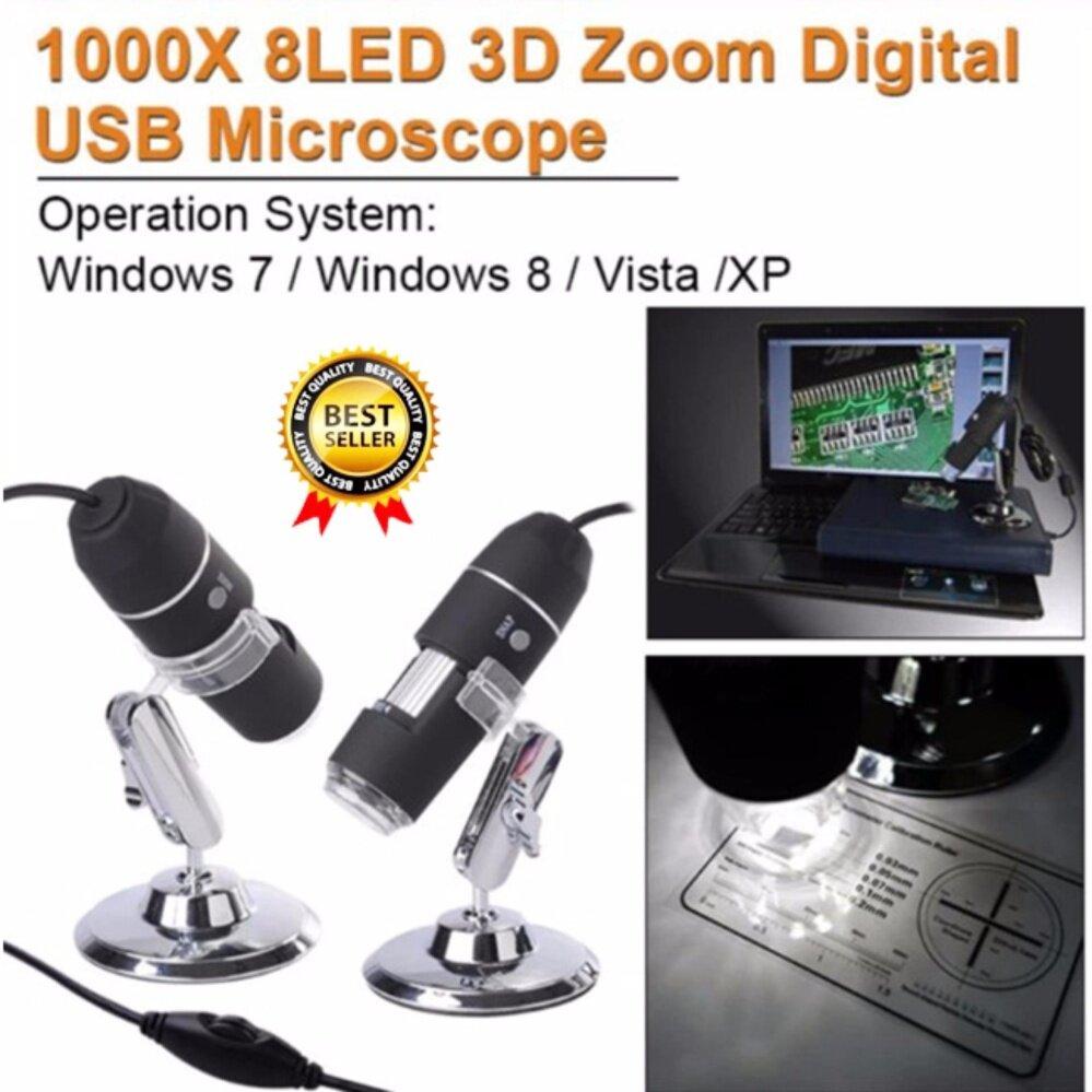 Microscope USB Endoscope กล้องไมโครสโคป usb กล้องจุลทรรศน์ดิจิตอลusb 1000x สำหรับ WinXP/vista/7/8