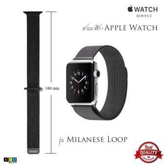 สาย Milanese for Apple Watch 38mm สีดำ (Black)