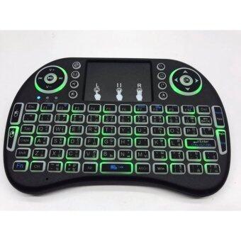 ประเทศไทย Mini Backlit Wireless Keyboard 2.4 Ghz Touchpad มีพิมพ์ภาษาไทยบนตัว