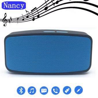 Nancy ลำโพงบลูทูธลพกพา bluetooth Speaker รุ่น H-966 ( สีฟ้า )
