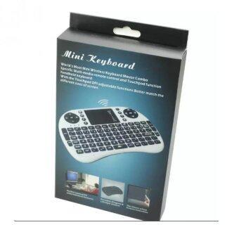 ประเทศไทย Mini Wireless Keyboard 2.4 Ghz และ Touchpad มีพิมพ์ภาษาไทยบนตัว ( สีขาว) สำหรับ Android tv box , mini pc, windows