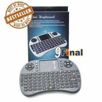 Mini Wireless Keyboard 2.4 Ghz Touchpad มีพิมพ์ภาษาไทยบนตัว สำหรับAndroid tv box , mini pc, windows ( สีดำ)